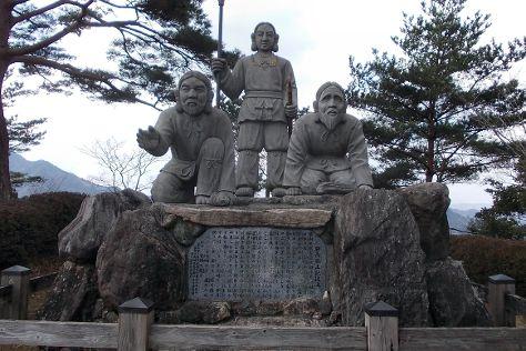 Takachiho-cho