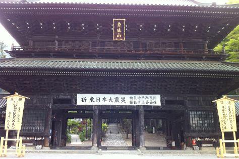Narusawa-mura