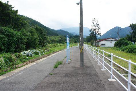 Sotogahama-machi