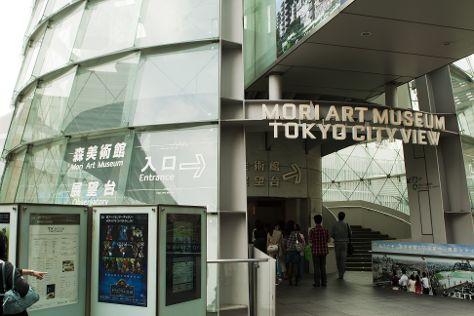 Mori Art Museum, Roppongi, Japan
