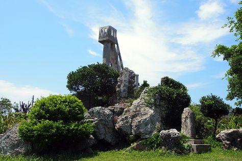 Nagomi Tower, Taketomi-jima, Japan