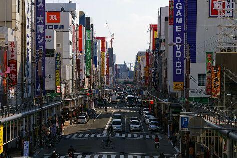 Nipponbashi Denden Town, Nippombashi, Japan