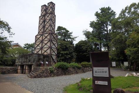 Nirayama Reverberatory Furnaces, Izunokuni, Japan
