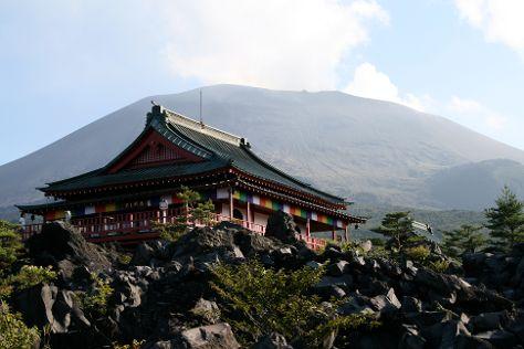 Tsumagoi-mura
