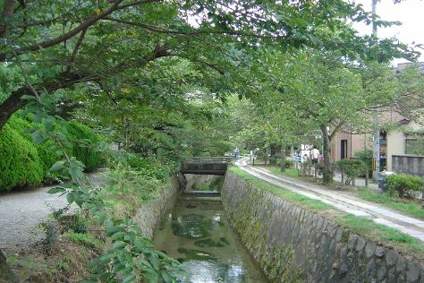 Philosopher's Walk, Sakyo, Japan