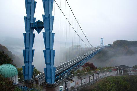 Ryujin Big Suspension Bridge, Hitachiota, Japan