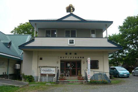 Shigeru Kayano Nibutani Ainu Museum, Biratori-cho, Japan