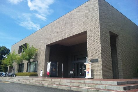 The Museum, Archaeological Institute of Kashihara, Nara Prefecture, Kashihara, Japan