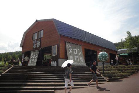 Tomita Melon House, Nakafurano-cho, Japan