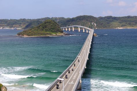 Tsunoshimao Bridge, Shimonoseki, Japan