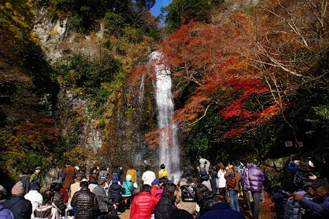 Waterfall of Mino, Mino, Japan