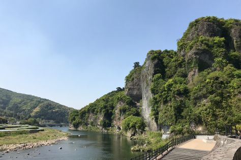 Minamioguni-machi