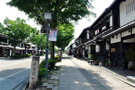 Yumekyobashi Castel Road, Hikone, Japan