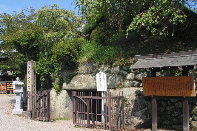 Abemonjuin, Sakurai, Japan