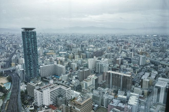 Abeno Harukas, Osaka, Japan