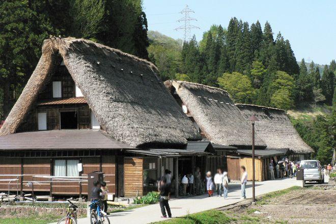 Ainokura Gassho Community, Nanto, Japan