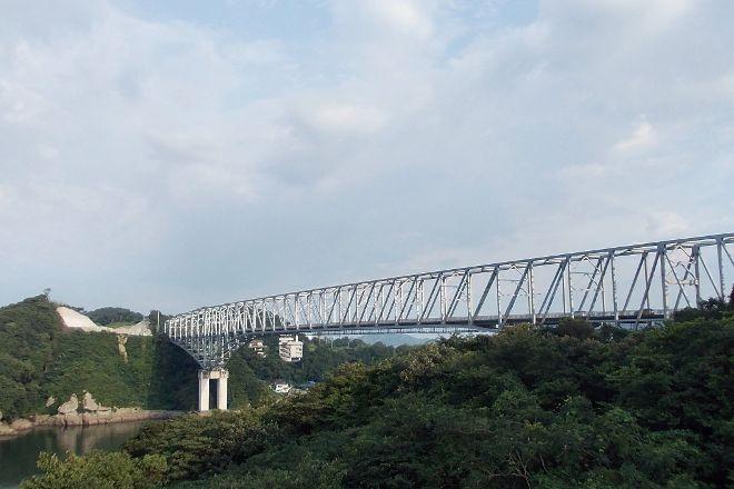 Amakusa Gokyo Bridge, Kamiamakusa, Japan