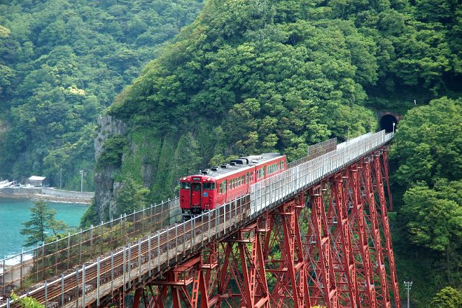 Amarube Railroad Bridge, Sorano Eki, Kami-cho, Japan