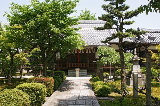 Anrakujuin, Kyoto, Japan