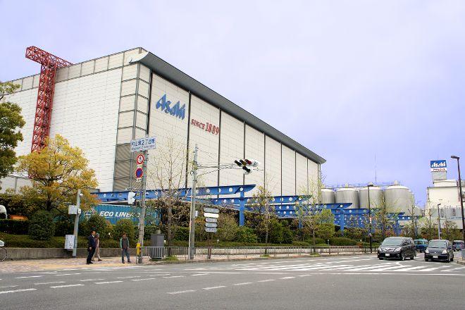 Asahi Breweries Suita Brewery, Suita, Japan