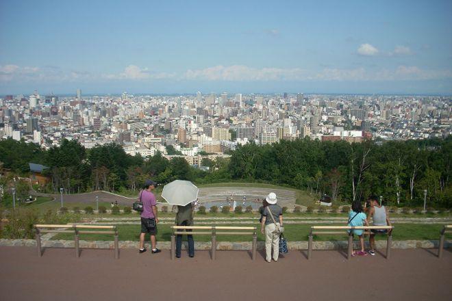 Asahiyama Kinen Koen, Sapporo, Japan