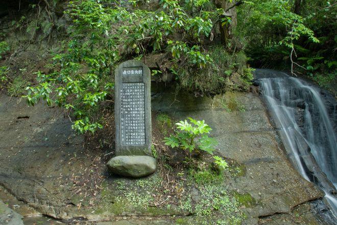 Asaina Sunken Road, Kamakura, Japan