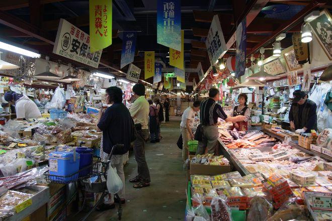 Auga Fresh Market, Aomori, Japan