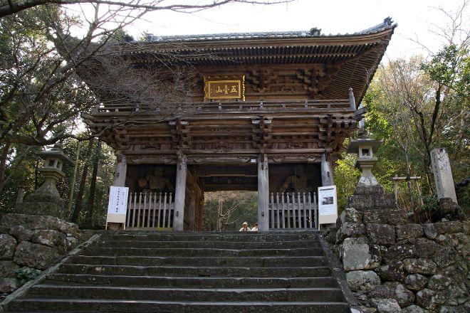 Chikurinji Temple, Kochi, Japan