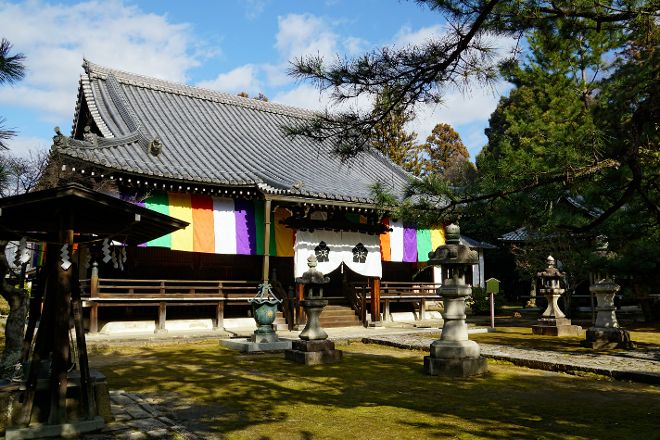 Chishaku-in, Kyoto, Japan