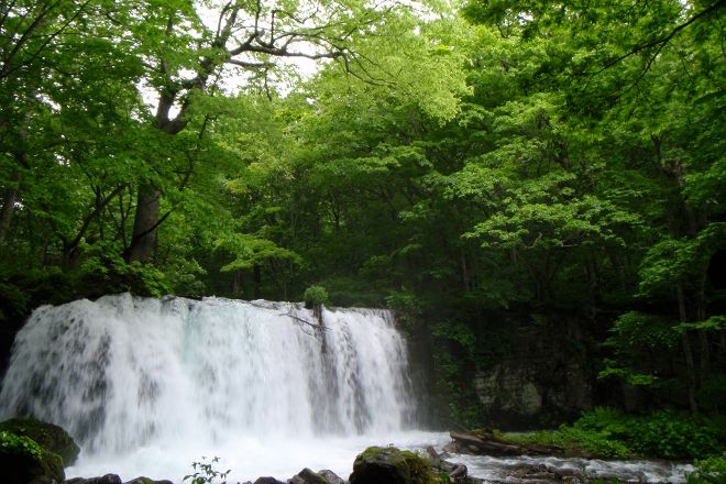 Choshi Otaki Waterfall, Towada, Japan