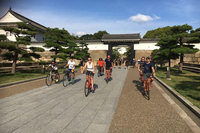 Cycle Osaka, Osaka, Japan