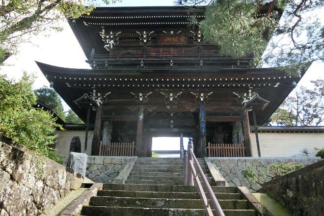 Daiou-ji Temple, Takayama, Japan
