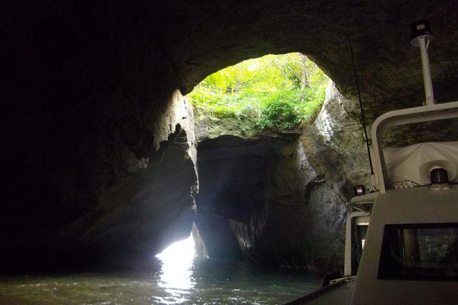 Dogashima Tensodo Cave, Nishiizu-cho, Japan