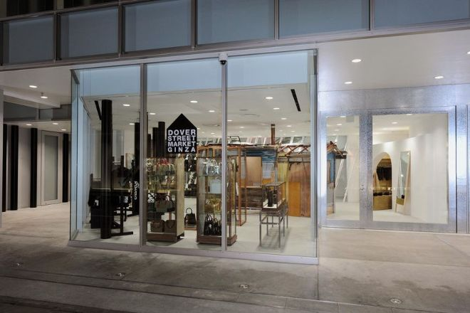 Dover Street Market Ginza, Ginza, Japan