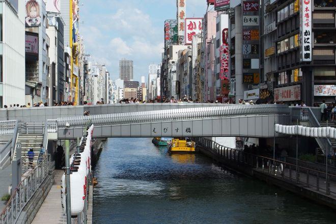 Ebisu Bridge, Osaka, Japan