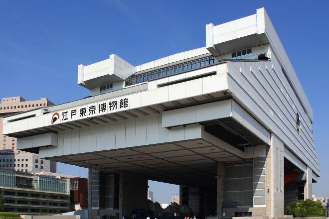 Edo-Tokyo Museum, Sumida, Japan