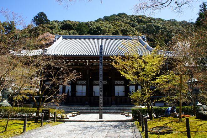 Eikando Zenrinji Temple, Kyoto, Japan