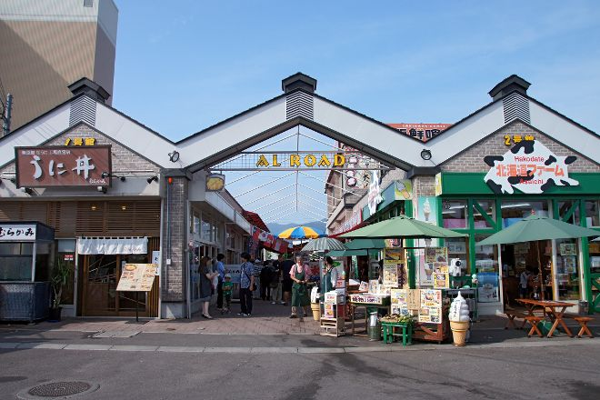 Ekini Market, Hakodate, Japan