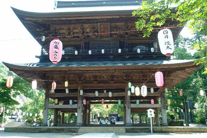 Engaku-ji Temple, Kamakura, Japan