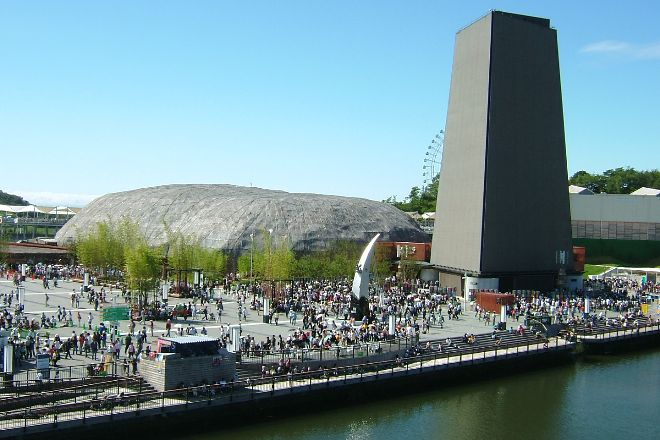 Expo 2005 Aichi Commemorative Park, Nagakute, Japan