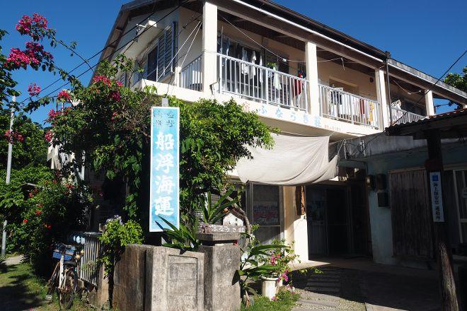 Funauki Village, Iriomote-jima, Japan