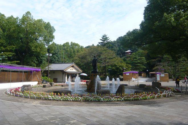 Gifu Park, Gifu, Japan