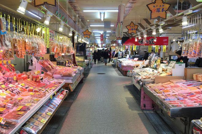 Hakodate Morning Market, Hakodate, Japan