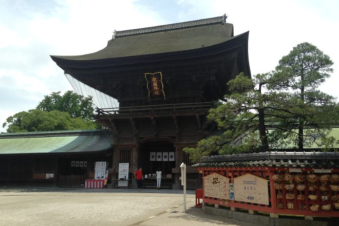 Hakozaki Shrine, Fukuoka, Japan
