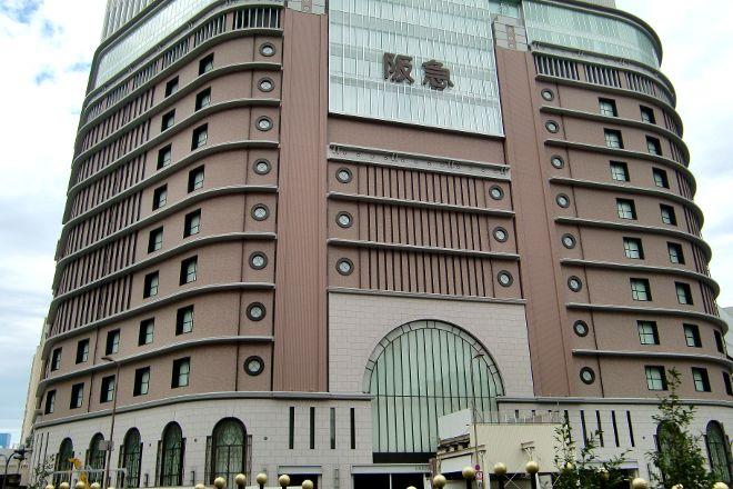 Hankyu Umeda Gallery, Osaka, Japan