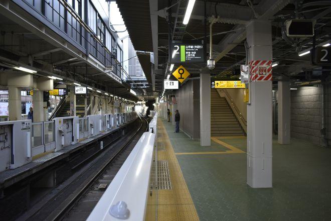 Harajuku Station, Shibuya, Japan