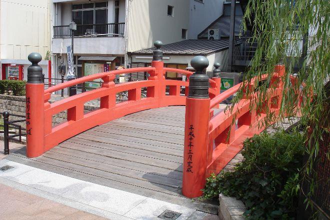 Harimaya Bridge, Kochi, Japan