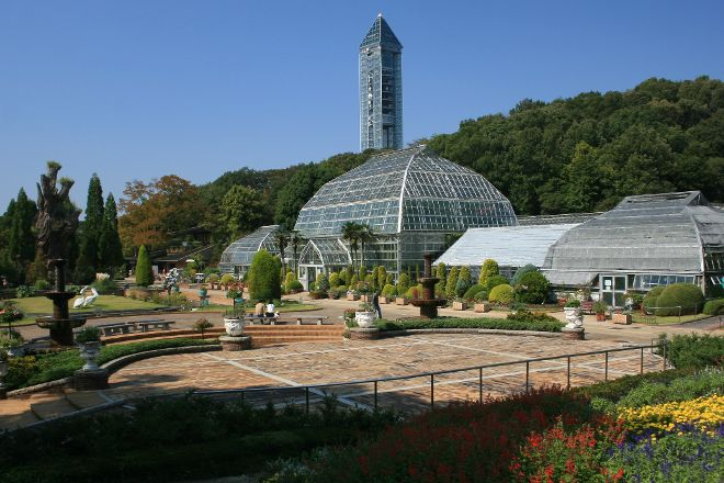 Higashiyama Zoo & Botanical Garden, Chikusa, Japan