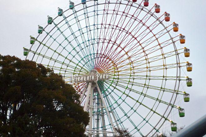 Hirakata Park, Hirakata, Japan