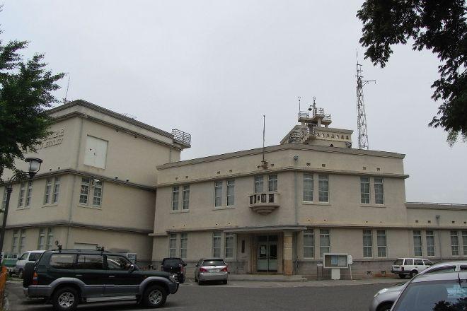 Hiroshima City Ebiyama Museum Of Meteorology, Hiroshima, Japan